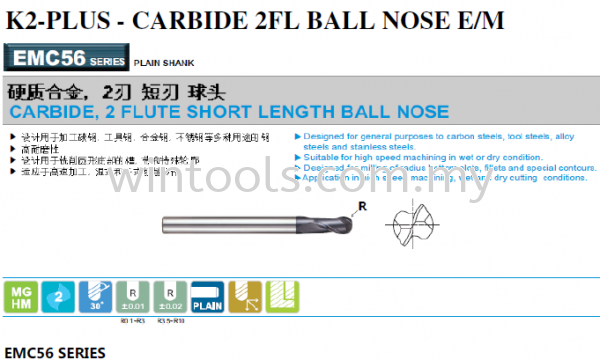 DIA 0.2 - DIA 20MM CARBIDE, 2F BALL NOSE END MILLS K2-PLUS, SOLID CARBIDE END MILLS YG-1 (KOREA) Penang, Malaysia Supplier, Suppliers, Supply, Supplies | Wintools Engineering Technology Sdn Bhd