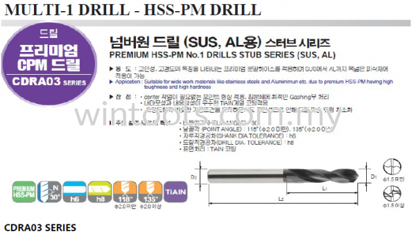 DIA 1.1 - DIA 13MM  HSS-PM MULTI-1 DRILLS YG-1 (KOREA) Penang, Malaysia Supplier, Suppliers, Supply, Supplies | Wintools Engineering Technology Sdn Bhd