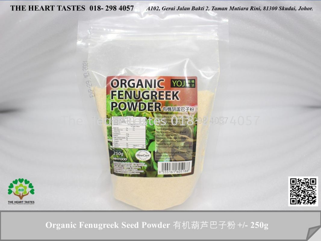 Organic Fenugreek Seed Powder +/- 250g