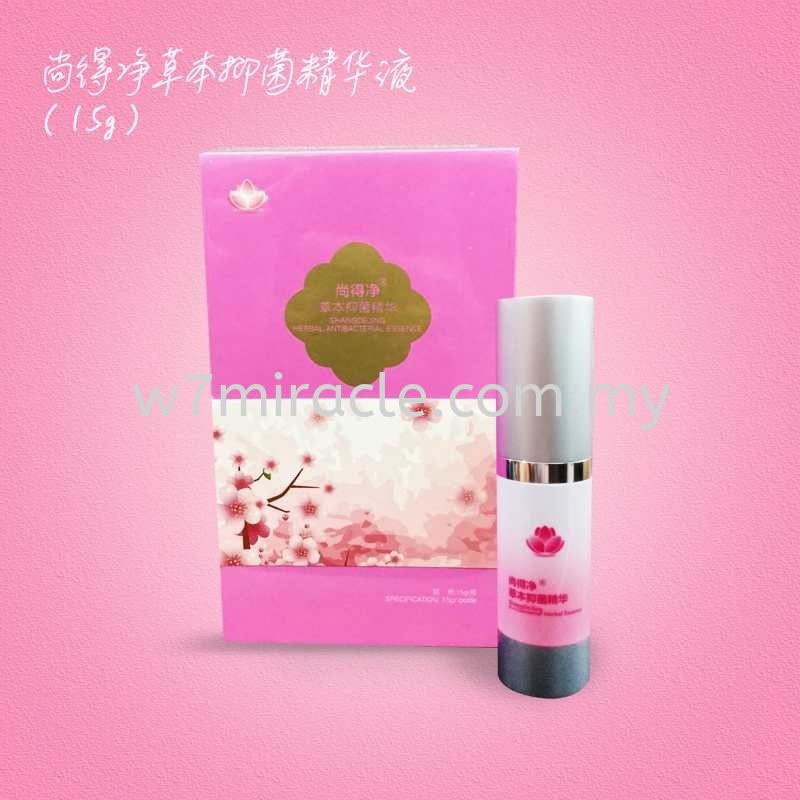 Lady Antibacterial Lotion 15g