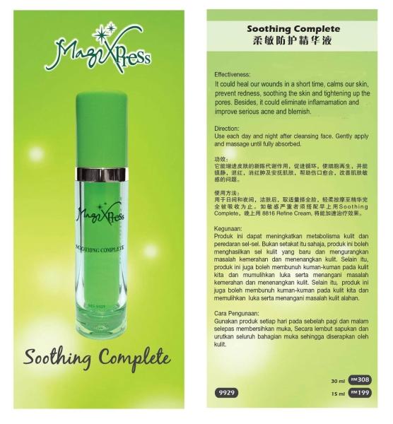 Soothing Complete Sensitive Skin Magixpress Malaysia, Johor Bahru (JB), Johor Jaya Supplier, Suppliers, Supply, Supplies | Beauty Express Skin Treatment & Slimming Sdn Bhd
