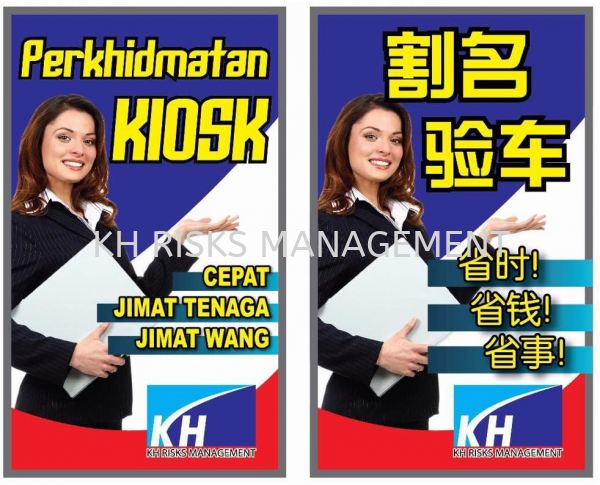 Change of Vehicle Ownership and Car Inspection Service Others Johor Bahru (JB), Malaysia, Skudai Service | KH RISKS MANAGEMENT