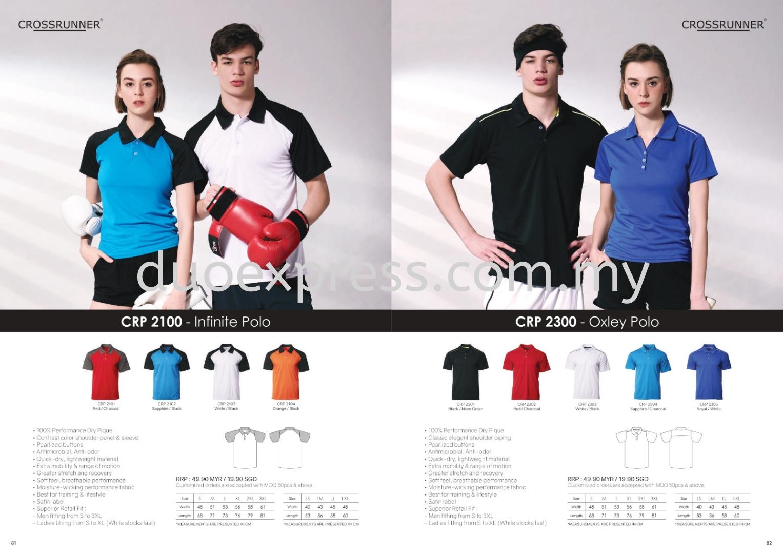 Cross Runner CRP2100 CRP2300 Collar T Shirt