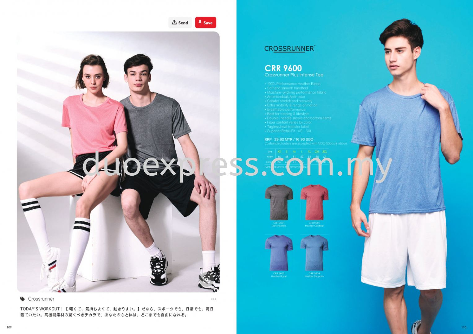 Cross Runner CRR9600 Roundneck T Shirt