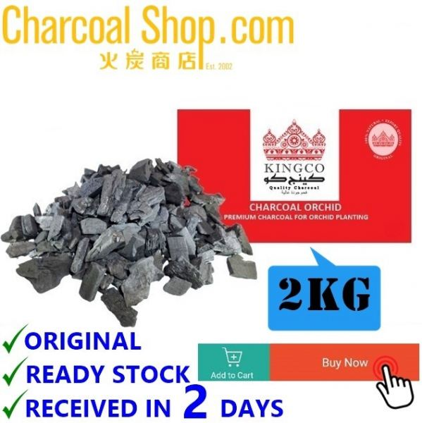 CHARCOAL ARANG 諮命 (Charcoal Orchid Arang Orkid - 2kgs) Others Malaysia, Selangor, Klang, Kuala Lumpur (KL) Supplier, Manufacturer, Supply, Supplies | Charcoalshop.com