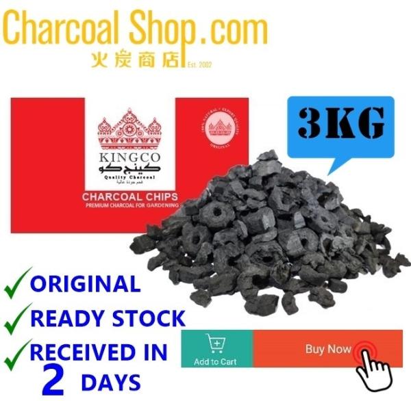 CHARCOAL ARANG 諮命 (Charcoal Chips Arang Cip - 3kgs) Others Malaysia, Selangor, Klang, Kuala Lumpur (KL) Supplier, Manufacturer, Supply, Supplies | Charcoalshop.com