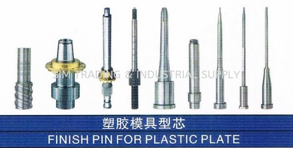 Finish Pin for Plastic Plate PLASTIC MOLD ACCESSORIES MOULD & DIES ACCESSORIES Johor, Malaysia, Batu Pahat Supplier, Suppliers, Supply, Supplies | SIM TRADING & INDUSTRIAL SUPPLY