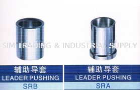 Leader Pushing PLASTIC MOLD ACCESSORIES MOULD & DIES ACCESSORIES Johor, Malaysia, Batu Pahat Supplier, Suppliers, Supply, Supplies   SIM TRADING & INDUSTRIAL SUPPLY