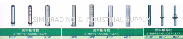 Stripper Guide Pillar PRECISION GUIDE POST SETS MOULD & DIES ACCESSORIES Johor, Malaysia, Batu Pahat Supplier, Suppliers, Supply, Supplies   SIM TRADING & INDUSTRIAL SUPPLY