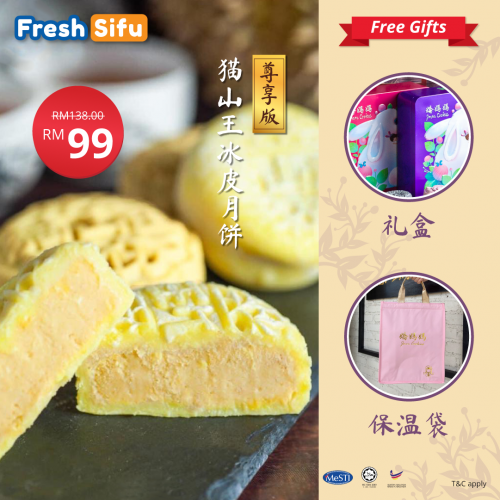 Mooncake Promotion Banner Package B-06