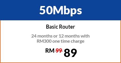 50Mbps Business City Broadband Malaysia, Kuala Lumpur (KL), Selangor, Bukit Jalil Package | 12 EFFICIENT ENTERPRISE