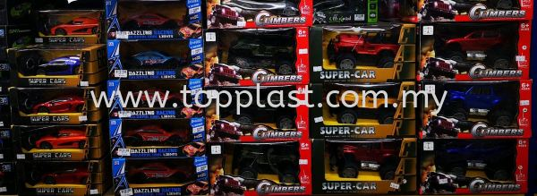 Children Toy Car Children Toy Penang, Malaysia Supplier, Suppliers, Supply, Supplies | Top Plast Enterprise
