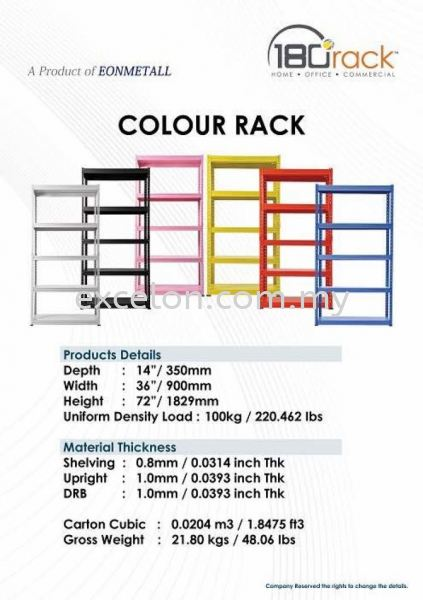 Boltless Racking System - Color Rack 900mmw 2 In 1 Custom Made Rack Selangor, Malaysia, Kuala Lumpur (KL), Puchong Supplier, Suppliers, Supply, Supplies | Excelon Engineering Solutions