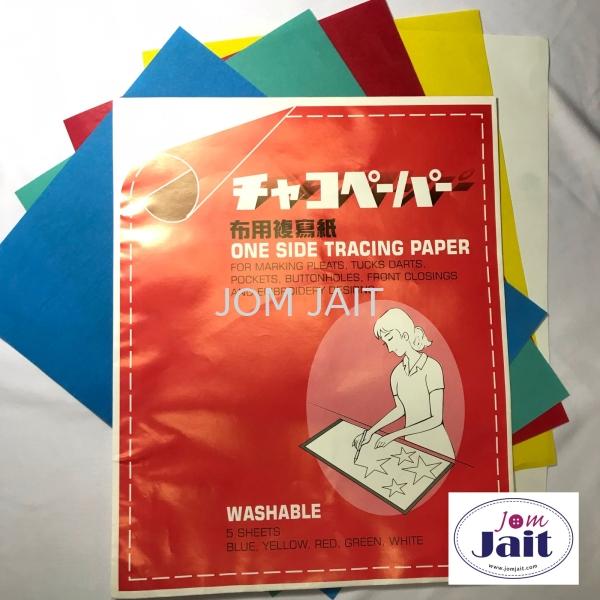 Carbon Paper / Tracing Paper Japan           Code£ºCPJAP001 Carbon Paper Malaysia, Kedah, Alor Setar Supplier, Wholesaler, Supply, Supplies   Syarikat Sin Joo Hin
