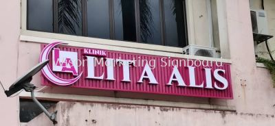 3d Led Signboard At Bangi