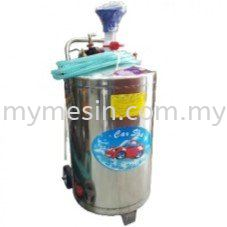 Local Stainless Steel Snow Wash Tank 50L   [Code:3483]