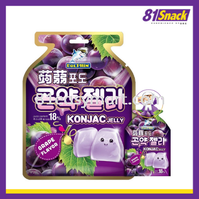 Konjac Jelly Grape Flavor