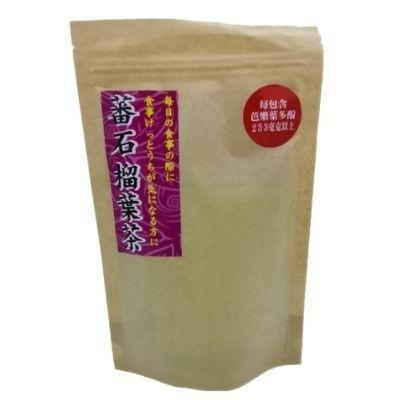 Guava Leaf Tea Pack ·¬Ê¯ÁñÒ¶²è Ç¿»¯ÃâÒßϵͳ Perak, Malaysia, Taiping Supplier, Suppliers, Supply, Supplies | BNC Health Sdn Bhd