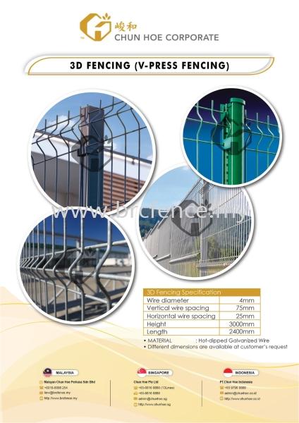 3D Fencing (V-Press Fencing) 3D Fencing Malaysia, Johor Bahru (JB), Singapore, Indonesia Supplier, Manufacturer, Supply, Supplies | MALAYAN CHUN HOE PERKASA SDN BHD