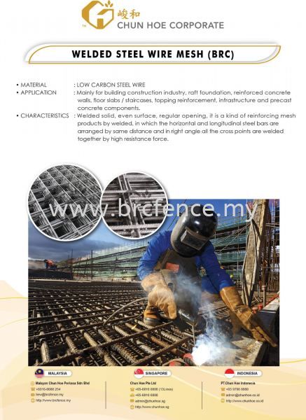 Welded Steel Wire Mesh (BRC) Welded Steel Wire Mesh (BRC) Malaysia, Johor Bahru (JB), Singapore, Indonesia Supplier, Manufacturer, Supply, Supplies | MALAYAN CHUN HOE PERKASA SDN BHD