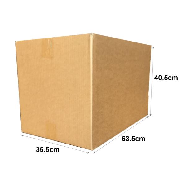 BA204 - Large Size Carton Box (63.5cmLx35.5cmWx40.5cmH/Double-Wall) Recycled / Used Carton Box Ready Made Boxes Selangor, Malaysia, Kuala Lumpur (KL), Bangi Supplier, Suppliers, Supply, Supplies | ERCBOX PACKAGING SDN BHD