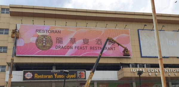 giant vinyl banner Billboard Signages Selangor, Malaysia, Kuala Lumpur (KL), Batu Caves Manufacturer, Maker, Design, Supplier | CP Sign Construction