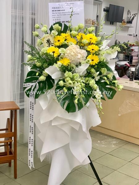 CONDOLENCES / SYMPATHY 慰问 Kuala Lumpur (KL), Malaysia, Selangor, Cheras Supplier, Suppliers, Supply, Supplies   520 D Love Florist