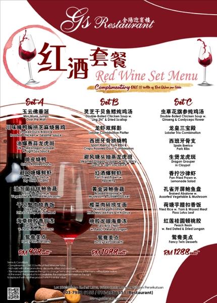 Red Wine Set Menu Promotion 2021 Kuala Lumpur (KL), Malaysia, Selangor, Kuchai Lama Restaurant | Kelab Golden Sun, Kuala Lumpur Dan Petaling Jaya