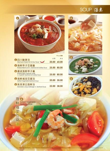 Soup Ala Carte Menu Kuala Lumpur (KL), Malaysia, Selangor, Kuchai Lama Restaurant | Kelab Golden Sun, Kuala Lumpur Dan Petaling Jaya