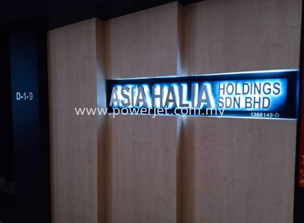 Reception Backlit Signage LED Signage Puchong, Selangor, Malaysia Supply, Design, Installation   Power Jet Solution Sdn Bhd