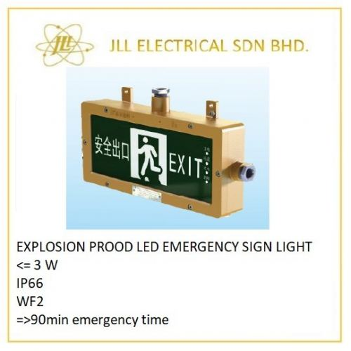 EXPLOSION PROOF ATEX LED LIGHT <= 3W SBS2252 FIRE EMERGENCY SIGN LIGHT