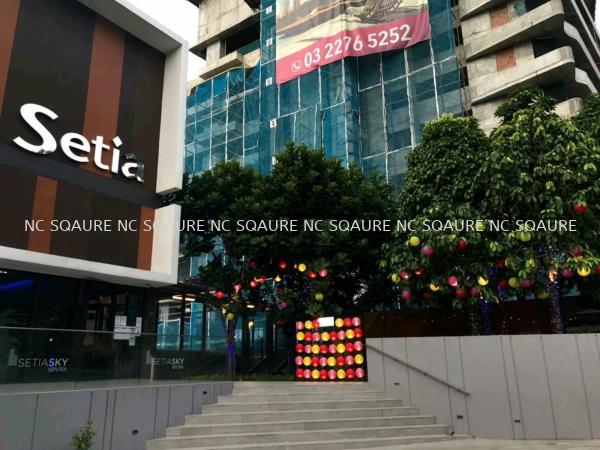 Mid Autumn , SETIA  Event & Decoration Selangor, Malaysia, Kuala Lumpur (KL), Bandar Baru Sri Petaling Services, Design, Consultant | NC SQUARE SDN BHD