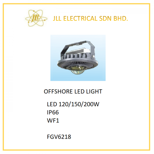 OFFSHORE LED LIGHT 120/150/200W FGV6218. OFFSHORE