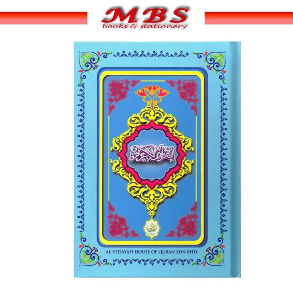 AL-QURAN KARIM WARNA BIRU AIR Religious Books Pahang, Malaysia, Terengganu, Kuantan, Mentakab, Pekan Supplier, Suppliers, Supply, Supplies   MBS BOOKS & STATIONERY