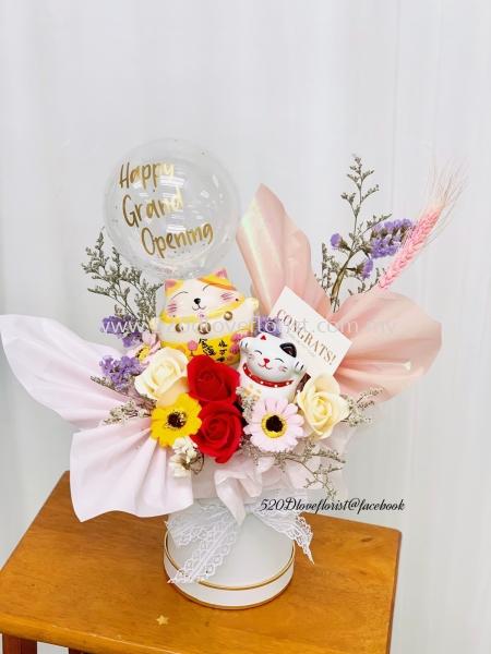 GRAND OPENING / CONGRATULATION ¿ªÄ»ÒÇʽ / ×£ºØ Kuala Lumpur (KL), Malaysia, Selangor, Cheras Supplier, Suppliers, Supply, Supplies | 520 D Love Florist