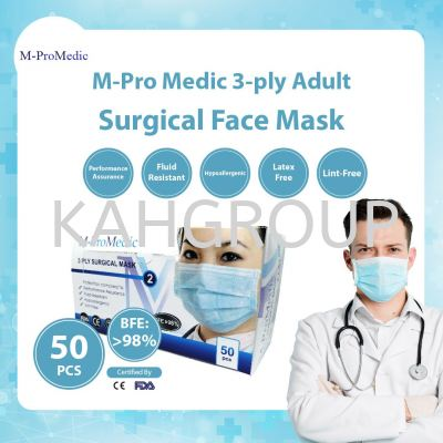 M-Pro Medic Adult 3 PLY Surgical Mask