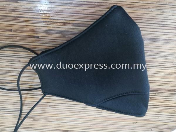 Pollen Face Mask Pelitup Muka Custom  Malaysia, Selangor, Kuala Lumpur (KL), Petaling Jaya (PJ) Supplier, Suppliers, Supply, Supplies | Duo Express
