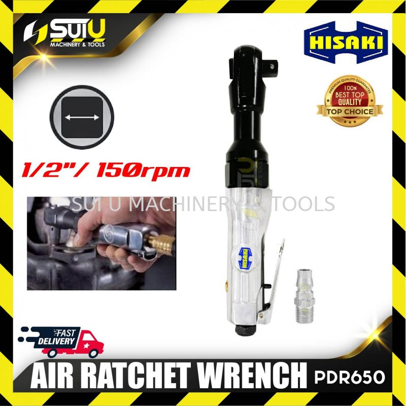 HISAKI PDR650 1/2'' AIR RATCHET WRENCH