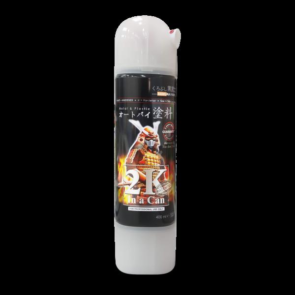 2K08 UNDERCARRIAGE EPOXY (BLACK) 2K (2-Component) Samurai Spray Paint Selangor, Malaysia, Kuala Lumpur (KL), Shah Alam, Hulu Langat, Petaling Jaya (PJ) Supplier, Suppliers, Supply, Supplies | Mun Heng Electrical & Hardware Supply