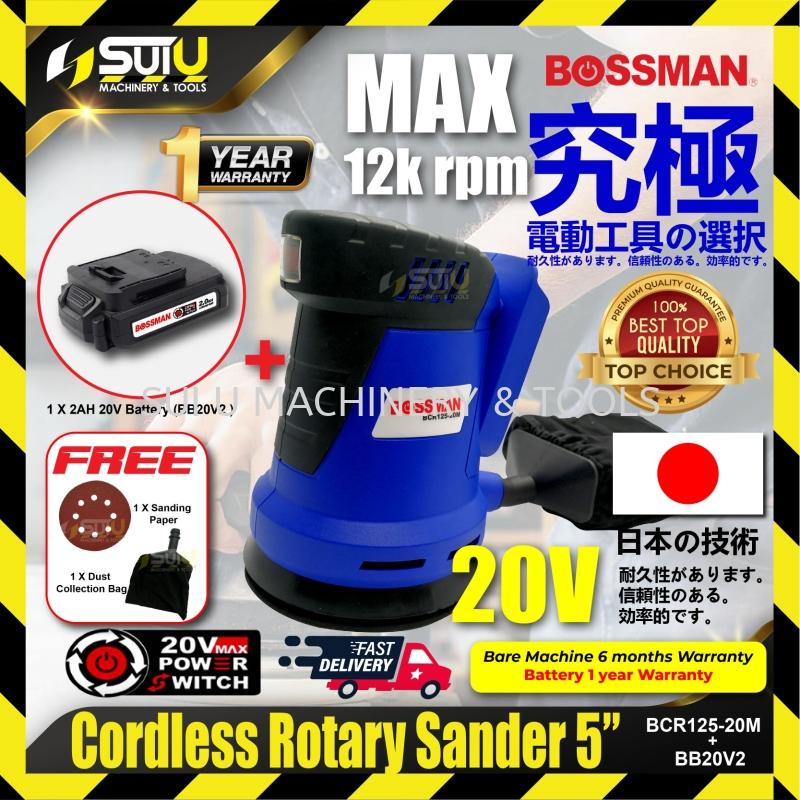 BOSSMAN BCR125-20M Cordless Rotary Sander 5¡± 20V 125mm  MAX12k rpm + BB20V2 (With 2.0AH Battery)