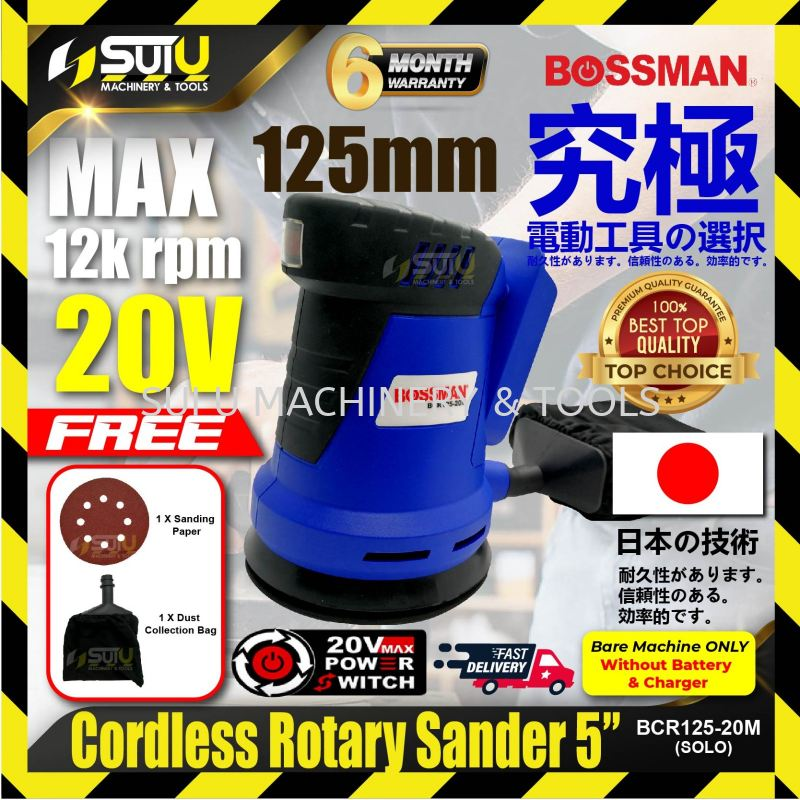 BOSSMAN BCR125-20M Cordless Rotary Sander 5¡± 20V 125mm  MAX12k rpm PACKAGE