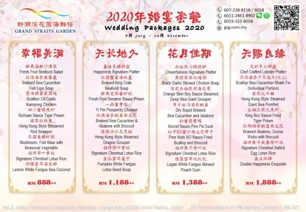 Wedding Packages 2020 (July - December) Wedding Package Banquet & Event Package Johor Bahru (JB), Danga Bay, Malaysia Restaurant | Grand Straits Garden Seafood Restaurant Sdn Bhd