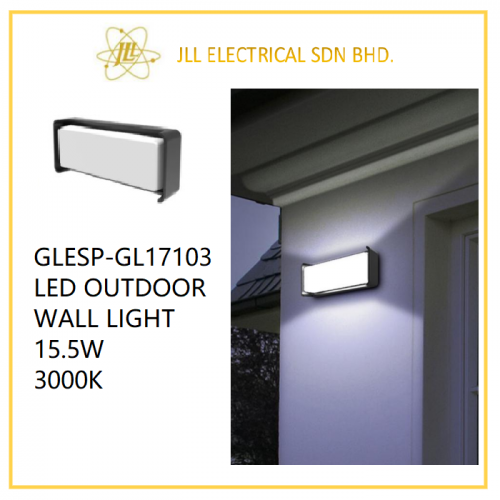DESS GLESP-GL17103 LED OUTDOOR WALL LIGHT 15.5W 3000K