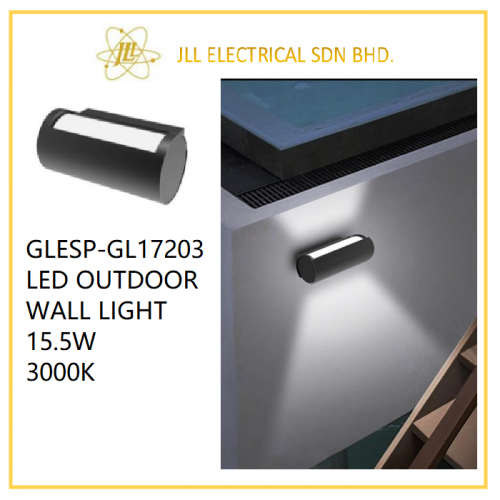 DESS GLESP-GL17203 LED OUTDOOR WALL LIGHT 15.5W 3000K