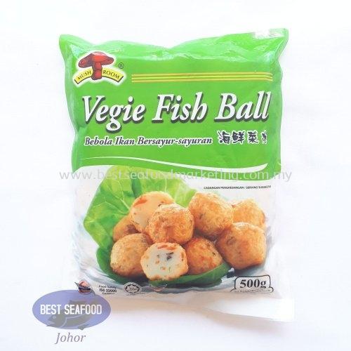 Vegie Fish Ball (Mushroom) / º£ÏʲËÍè / Bebola Ikan Bersayur-sayuran (sold per pack) Steamboat / BBQ Frozen / À䶳 Johor Bahru (JB), Skudai, Malaysia Wholesaler, Supplier, Supply, Retailer | BEST Seafood Marketing (Johor) Sdn Bhd