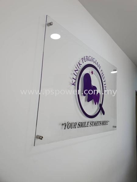 Office Acrylic Signage ACRYLIC SIGNAGE ACRYLIC Selangor, Malaysia, Kuala Lumpur (KL), Puchong Manufacturer, Maker, Supplier, Supply | PS Power Signs Sdn Bhd
