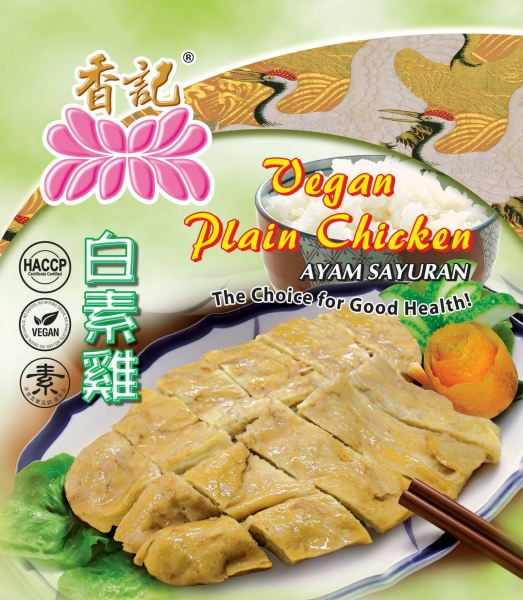 Vegan Plain Chicken Singnature Products Malaysia, Kedah, Lunas Supplier, Manufacturer, Supply, Supplies | Hiang Kee Industries Sdn Bhd