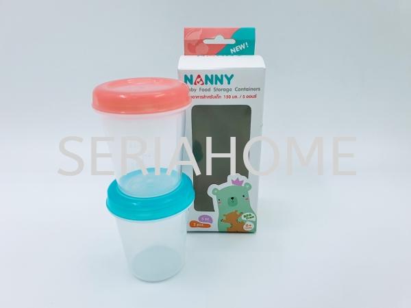 S2-N477/C Nanny Malaysia, Negeri Sembilan, Nilai Supplier, Suppliers, Supply, Supplies | SERIAHOME (M) SDN BHD