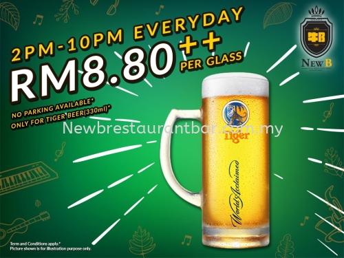 Happy Hour Promotion
