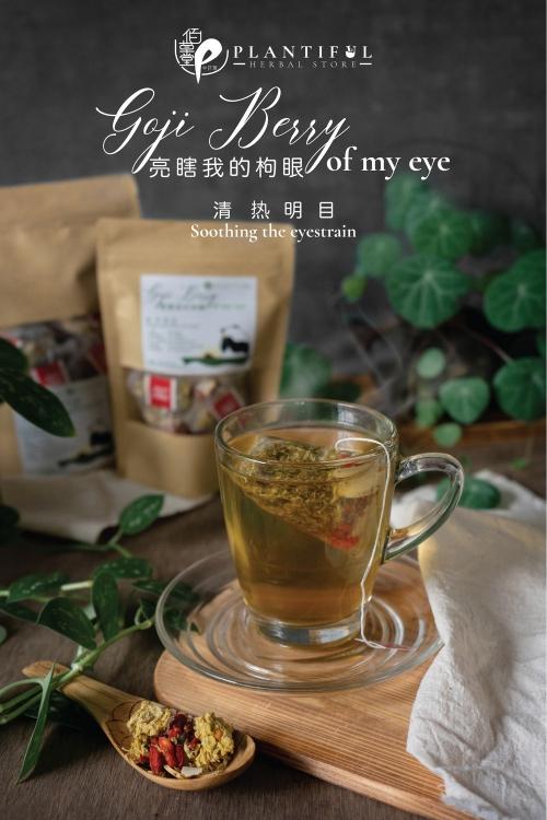 Goji Berry of my eye